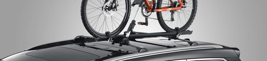 Багажники и корзины для велосипеда цена, автомобильные велобагажники с доставкой